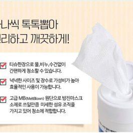 """食用性發酵酒精""""韓國製造 抗菌清潔紙巾~升級款600抽"""
