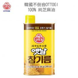 "350ml""韓國不倒翁OTTOGI 100% 純芝麻油 350ml~正常效期 無添加"