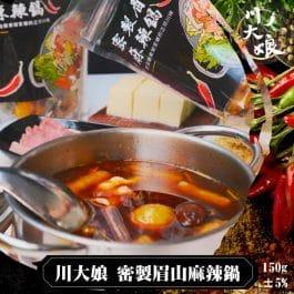 """麻不辣胃""""川大娘 密製眉山麻辣鍋 150g±5%~四川眉山祖傳秘方"""
