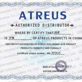 台灣現貨 比薏仁水好用泰國連線超紅Atreus VC甜橘化妝水~補水保溼淨白超夠力500ML
