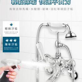 """浴廁必備""""奇檬子 康朵 除水垢尿垢清潔劑400ml~溫和抑菌 乾淨無痕"""