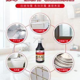 【奇檬子】除霉抗菌噴劑 400ml~3D立體泡沫 緊緊吸附瓦解污垢