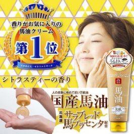 """日本銷破150萬條""""大好評!日本國產馬油 溫泉水馬油保濕潤膚乳霜 200g~優雅柑橘茶香 臉到全身都可以"""