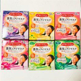 """40度蒸氣浴""""日本花王 香氣蒸氣眼罩12枚入~柔軟服貼不要熊貓眼"""