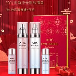 """新年限定款喔""""韓國 AHC神仙水乳套組禮盒~超值4件組 高效B5玻尿酸"""