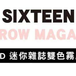 """三秒畫眉神器""""韓國16BRAND 迷你雜誌雙色霧感眉彩盤~雙色眉膏+專利三角眉刷"""
