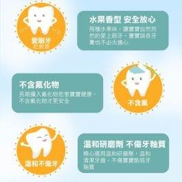 """1-6歲專用""""俄羅斯代購 NC新珍珠 可吞嚥兒童牙膏 50g~水果味 不含氟化物 不怕誤食"""
