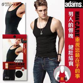 """男性專屬""""蒂巴蕾 MANCARE 酷健男性健身背心 AD-1501~緊實加壓 健壯結實-"""