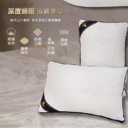 """精品級舒適""""JAROI七星級飯店 可水洗抗菌枕~頂級舒眠體驗-"""