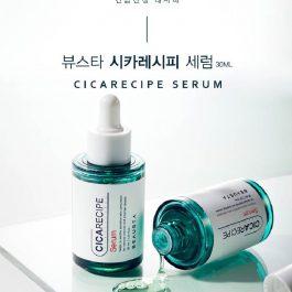 """超人氣熱銷""""韓國 Beausta Cica Recipe 積雪草緊緻精華液 30ml~保濕 緊緻 舒敏-"""