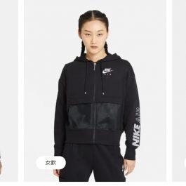 Nike 亞太地區