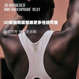 【買1+送1】YPL 3D線雕褲+運動背心(1+1)限定優惠組合~交叉美背減震-