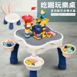"""吃喝玩樂桌""""多功能花朵積木桌~學習/寫字/功課/吃飯 兼容樂高/翻面雙面板-"""
