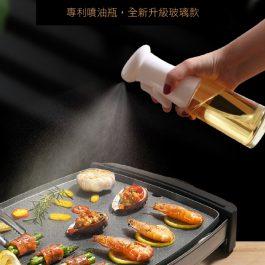 """一秒霧化""""新升級 專利玻璃噴霧瓶 200ml~裝油/裝水/清潔/消毒"""