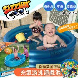 """哪裡都能玩水消暑""""美國玩具反斗城正版貨 圓形充氣游泳池 優惠僅此一檔~無難聞塑膠味"""