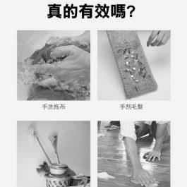 【拖把賣場】懶人必用 一次性靜電除塵平板拖把~即拖即扔 無須手洗 乾濕兩用