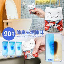 """90天份""""招財貓造型 清香型藍泡泡馬桶清潔劑 176g~植物精華 除臭去垢除味-"""