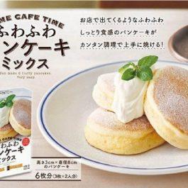 """超人氣蓬鬆美味""""日本森永 舒芙蕾鬆餅粉 170g~附贈糖粉"""