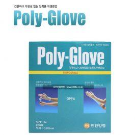 """防護隔離不可少""""韓國原裝 環保透明衛生手套 200入~一次性 預防接觸細菌病毒"""