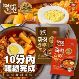 """10分內輕鬆完成""""韓國 DONGWON 東遠 年糕麵料理包 2人份~常温保存 辣醬年糕372g"""