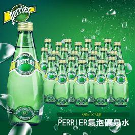 含運 PERRIER 氣泡礦泉水玻璃瓶330ml*24瓶