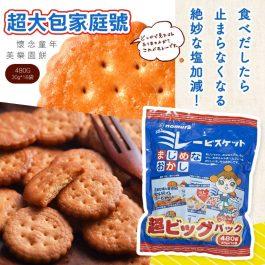 """超大包家庭號""""美樂園餅480g(30g*16袋)~懷念童年 日本高知縣著名餅乾零食小點"""