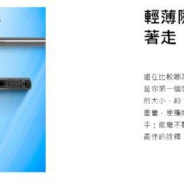 【ADATA威剛】雙USB埠 10000mAh 時尚輕薄行動電源~多重電路防護 一字型掛環