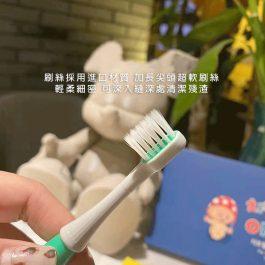 """刷牙學月份""""韓國小蘑菇兒童牙刷組12入~十二色/矽膠超細軟毛/2~12歲小朋友護齒牙刷-"""