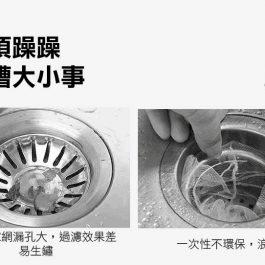 """日本製""""KOKUBO 帶手柄三角籃 KK-330~流理臺不雜亂-"""