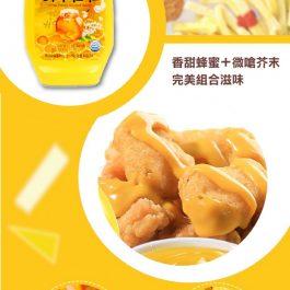 """炸物命定搭配""""韓國 OTTOGI不倒翁 經典蜂蜜芥末醬 265g~香甜蜂蜜+微嗆芥末 完美組合滋味"""