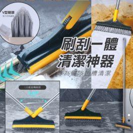 """到處刷0死角""""V型硬毛刷頭+橡膠軟刮條 刮刷二合一清潔神器~專為縫隙凹槽清潔"""