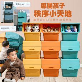 """""""專屬孩子秩序小天地""""前開式 斜口玩具收納置物箱~翻蓋即取 養成收納好習慣"""