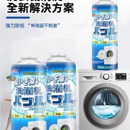 """養護清潔多合一""""杜爾得澳 洗衣機泡泡清潔劑 450ml~強力除垢 無刺激不殘留"""