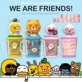 """刷爆IG第二波""""泰國限定 Mister Donut x Kakao Friends 聯名冷飲杯第二版 大頭造型水杯"""