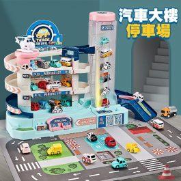 """學會停車車""""電動汽車大樓停車場 兒童玩具~三/五層 燈光音樂 地圖貼紙"""