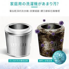 """【一盒】""""活氧泡沫酵素分解""""Eco-Clean 愛克潔強效香氛泡沫炸彈球 6入/盒~馬桶 洗衣槽 浴廁"""