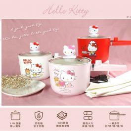 "KT迷必入手""Hello Kitty 多功能烹飪 個人安全電快煮/保溫 陶瓷釉不沾鍋 1.6L~附造型鍋蓋-"
